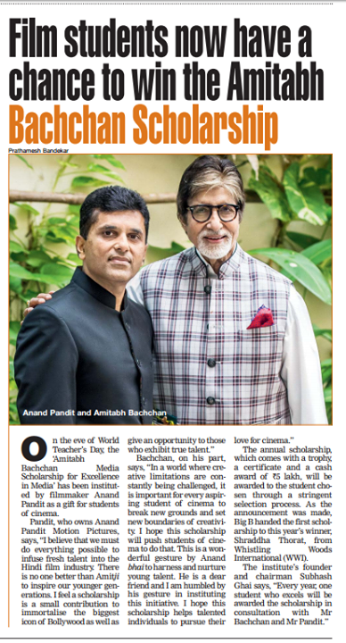 Coverage in Bombay Times. Mr. Anand Pandit makes a small contribution to immortalise the biggest icon of Bollywood Mr. Amitabh Bachchan. A precious gift to students of Whistling Woods Read More:  http://bit.ly/ABMediaScholarship