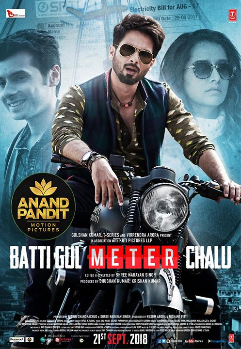 After the bumper success of #SatyamevJayate, we bring to you a unique electricity theft story - #BattiGulMeterChalu.   Stay tuned for more gems from Anand Pandit Motion Pictures.