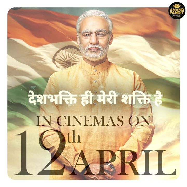 Witness a story of the greatest leader. 🇮🇳 #NaMo in cinemas this 12th April! . . #NaMoTheFilm #PMNarendraModi Vivek Anand Oberoi Narendra Modi Anand Pandit #OmungKumar