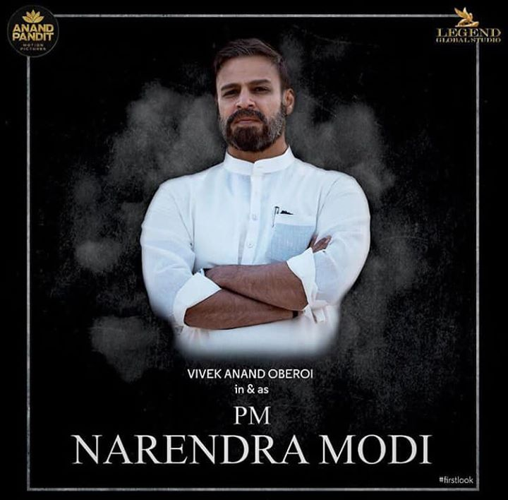 In cinemas near you this April. #PMNarendraModi #NaMoTheFilm