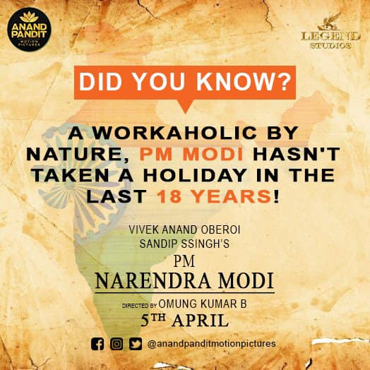 Anand Pandit,  DidYouKnow, ModiTheFilm, AnandPanditMotionPictures