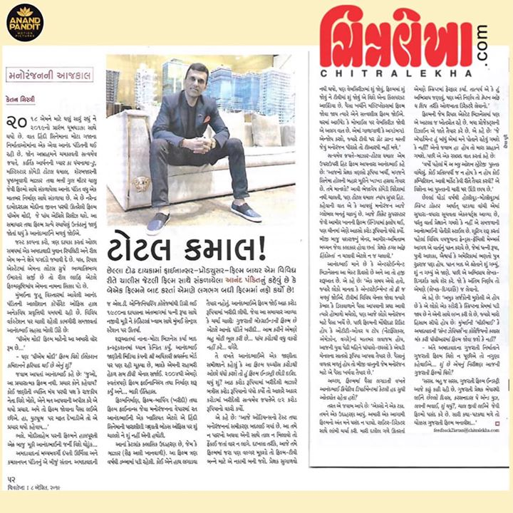Anand Pandit,  journey, growth, expansion, dreams, life, businessman, producer, chitralekha, inthenews, anandpanditmotionpictures