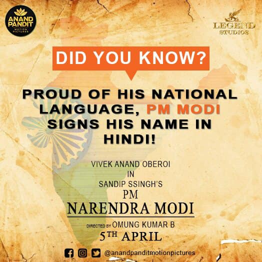 #modithefilm #didyouknow #trivia #anandpanditmotionpictures