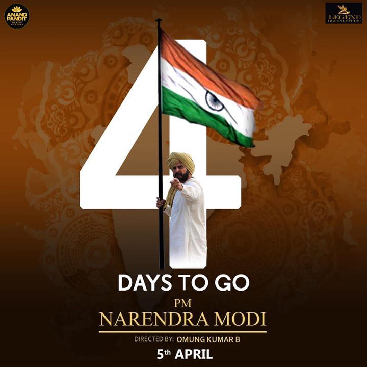 Anand Pandit,  ModiTheFilm, countdown, 5thApril, anandpanditmotionpictures
