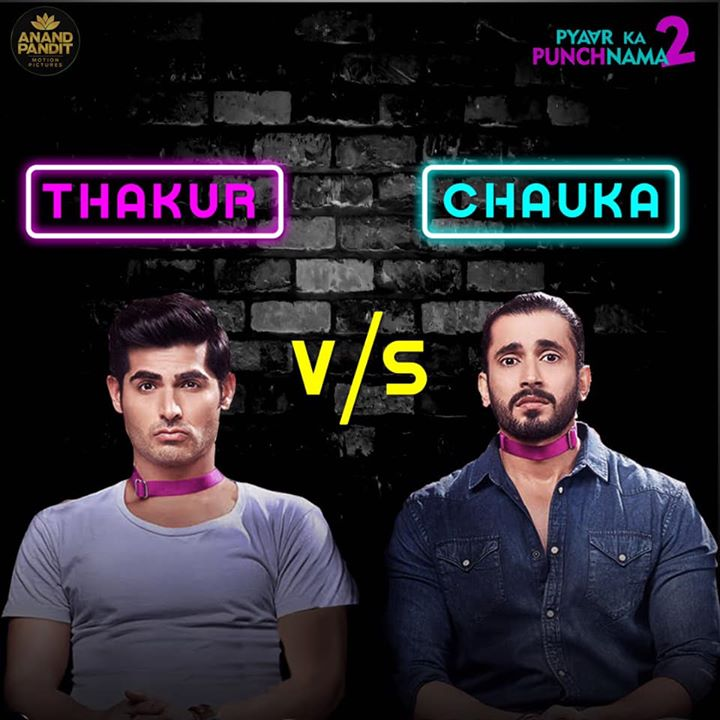 Thakur or Chauka?  Who is your favourite character from #PyaarKaPunchnama2? Like for Thakur and Comment for Chauka! 😊 . . #WeekendPoll #PKP2 #PickYourFavourite #SunnySingh Omkar kapoor   . Anand Pandit KartikAaryan Nushrat Bharucha Sonnalli Seygall
