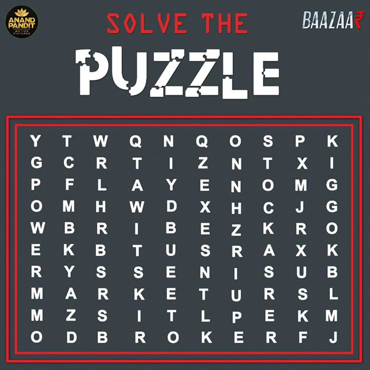 How many words can you find related to money in this puzzle? #Game #GameMode #SolveThePuzzle #GuessingGame #Bazaar #AnandPanditMotionPictures