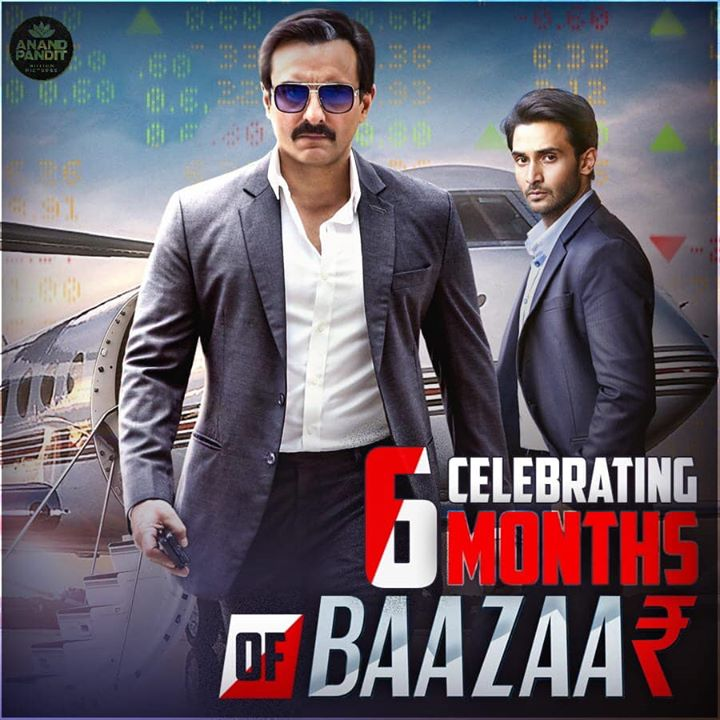 """The stock market's recent rise in India may just take you back to our film """"Bazaar"""" which completes 6 months today!  #6MonthsOfBazaar #SundayBingeWatch #Entertainment #SensexCheering  #SaifAliKhan Anand Pandit Chitrangda Singh #RadhikaApte #RohanMehra"""