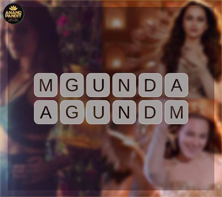 Anand Pandit,  Bollywood, GuessTheSong, AnandPanditMotionPictures