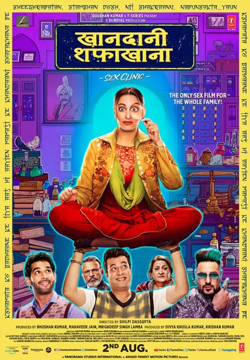 Anand Pandit Motion Pictures in association with Panorama Studios is proud to be associated with Sonakshi Sinha, Varun Sharma starrer Khandani Shafakhana!  A comedy like none other coming to a cinema near you this August!  Sonakshi Sinha Varun Sharma BADSHAH  Panorama Studios #KhandaniShafakhaana #AnnuKapoor #APMP #AnandPanditMotionPictures Anand Pandit