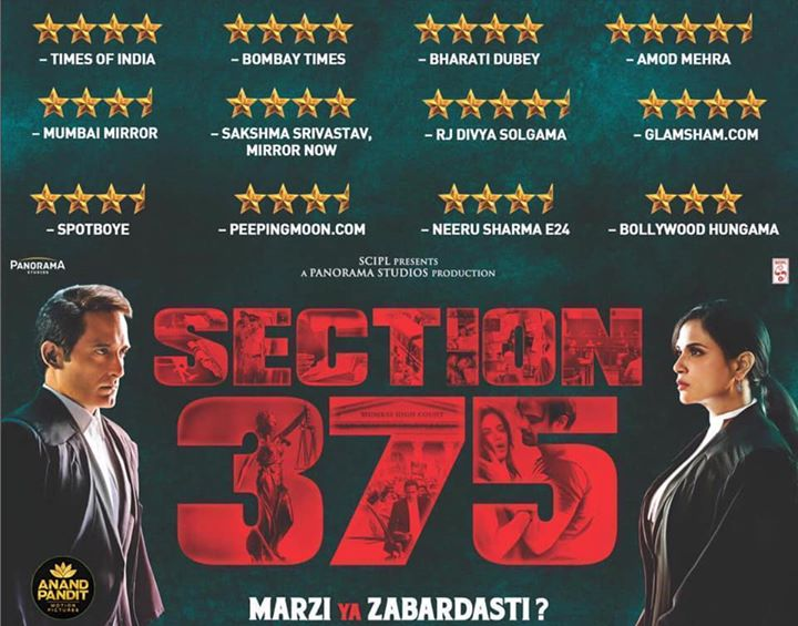 Section 375 is a film that will keep you right on the edge of your seat while leaving you thinking what next? Here's the proof, media gives its verdict on the movie. Book your tickets now.. . . #AkshayeKhanna Richa Chadha #MeeraChopra #AjayBahl #KumarMangatPathak  #AdityaChowksey #APMP Anand Pandit  #VigneshShetty #SanjayJoshi #Section375