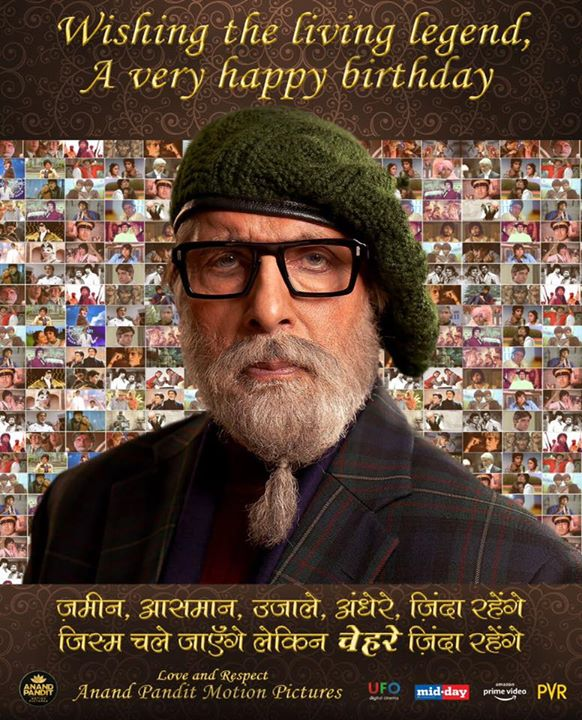 Here's to entertaining and inspiring generations with your remarkable performances! Happy Birthday, Amitabh Bachchan!  #HappyBirthdayAmitabhBachchan #AnandPandit #APMP #Chehre