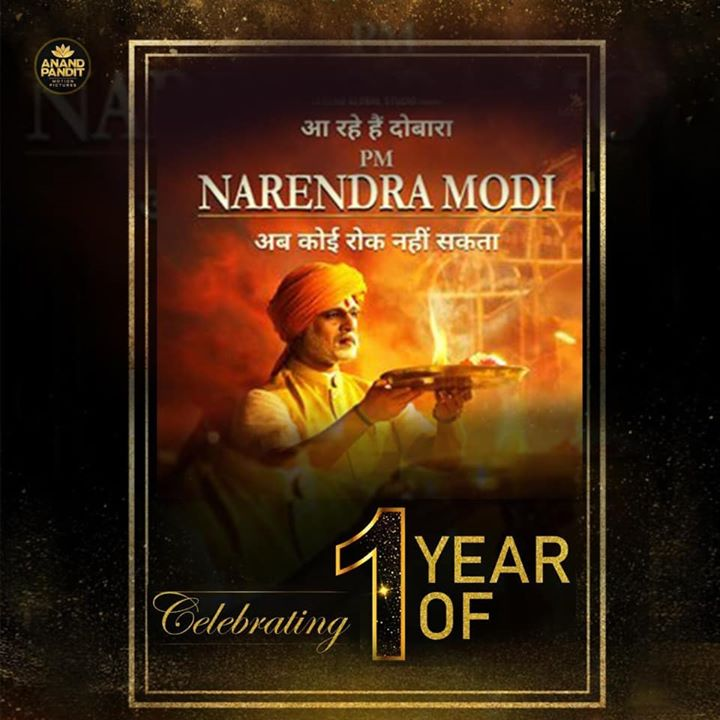 Celebrating one year of PM Narendra Modi. An extraordinary man with an extraordinary story! . . #PMNarendraModi #OneYear #APMP Anand Pandit