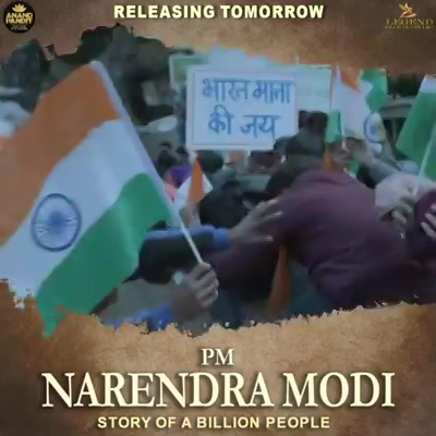"""""""Yeh desh nahi mitne dunga,yeh desh nahi jhukane dunga""""!  Releasing tomorrow is a story of billion people, based on the life of our PM Narendra Modi Ji! Watch the film to know more about him and his beliefs🙏  #NarendraModi #Biopic #APMP Narendra Modi Anand Pandit"""