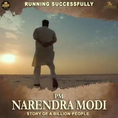 Check out the film #PMNarendraModi at a theatre near you!  Narendra Modi Anand Pandit Vivek Anand Oberoi #OmungKumar Sandip Ssingh  #NarendraModi #Biopic #ModiTheFilm #RunningSuccessfully