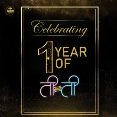 Here's celebrating 1 year of #TiAndTi !!! Congratulations to the entire team.! . . . #1YearOfTiNTi #AnandPanditMotionPictures #AnandPandit #APMP #1YearCelebration #CelebrationTime #FirstRegionalMovie