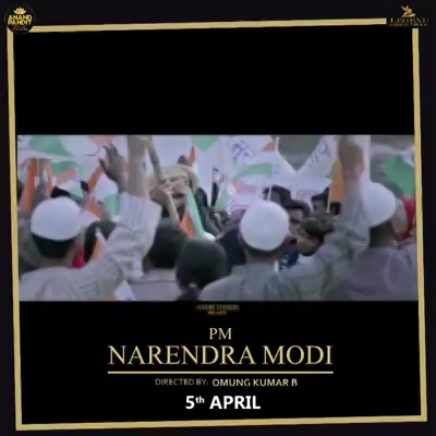 #Countdown #modithefilm #5thApril #Anandpanditmotionpictures