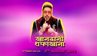 "इस साल इंडिया कहेगा ""कुछ तो बोलो"" #KhandaniShafakhaana..... a comedy film like never before at theatres near you releasing on 2nd of August!   Sonakshi Sinha Varun Sharma BADSHAH Panorama Studios Distribution #KhandaniShafakhaana #AnnuKapoor #APMP #AnandPanditMotionPictures #Koka Anand Pandit"