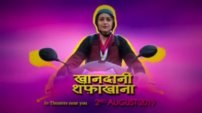 A never seen before entertainment package, a comedy like none other! Khandani Shafakhana coming to a cinema near you this August. Sonakshi Sinha Varun Sharma BADSHAH Panorama Studios T-Series #KhandaniShafakhaana #AnnuKapoor #APMP #AnandPanditMotionPictures