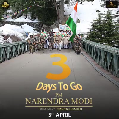 #ModiTheFilm #5thApril #Countdown #Anandpanditmotionpictures