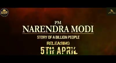 #ModiTheFilm #countdown #5thApril #anandpanditmotionpictures