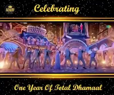 One year to the most funny film of 2019, here we are celebrating the first anniversary of our film Total Dhamaal!  Anand Pandit Motion Pictures started 2019 by bringing laughter to you, a film that truly had the audience in splits, with a star cast which truly entertained audiences across all ages! . . . #AnandPanditMotionPictures #OneYearOfTotalDhamaal #APMP #AnandPandit #TotalDhamaal