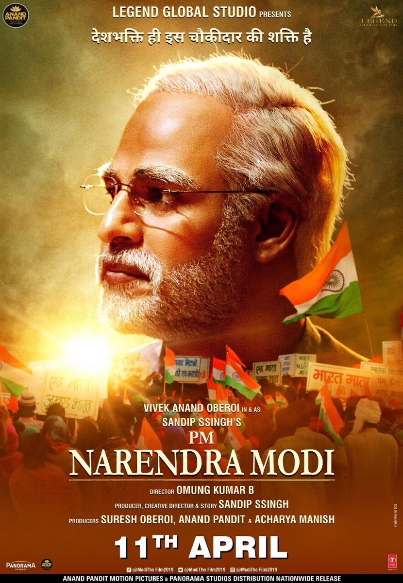 PM Narendra Modi is now releasing on 11th April. Thank you everyone for your support. Jai Hind 🇮🇳 #NewReleaseDate #ModiTheFilm #AnandPanditMotionPictures https://t.co/2ZI3G1hboh