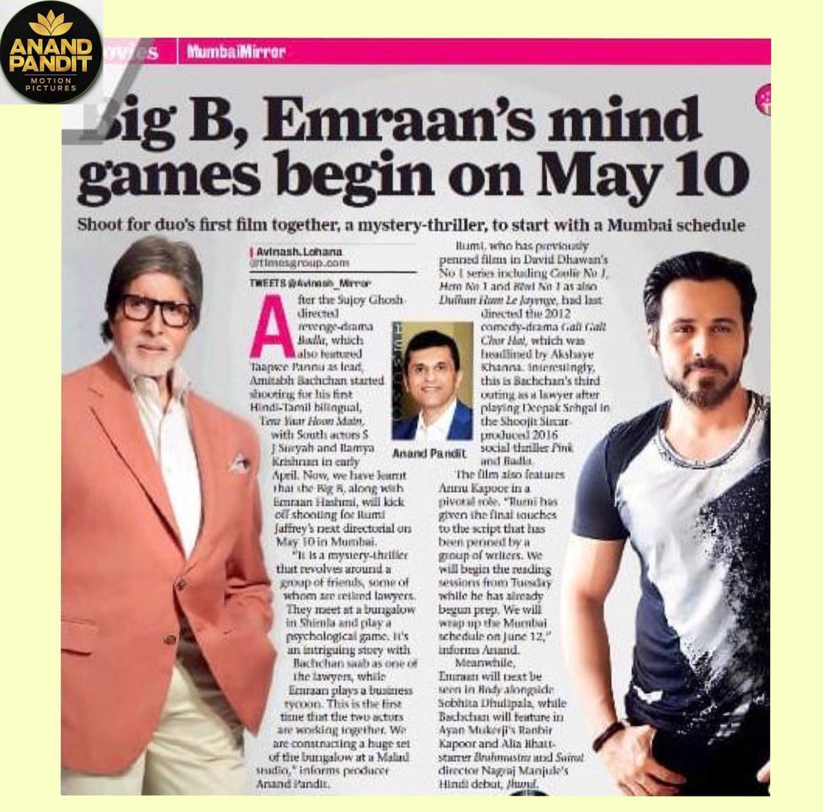 Excited for new beginnings as a never before seen team comes together to entertain you!  #NewBeginnings @apmpictures #AnandPanditMotionPictures @SrBachchan @emraanhashmi https://t.co/Ib6I2zuZpL