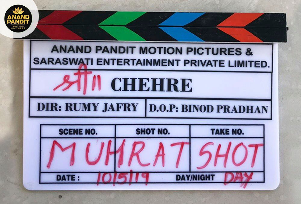 Proud to announce our next project #Chehre, a mystery thriller, starring the legendary @srbachchan & super-talented @emraanhashmi, goes on floors today! @annukapoor_ @tweet2rhea @kriti_official @siddhanthkapoor #RaghubirYadav @apmpictures #RumiJaffery https://t.co/iGoVoAVkno
