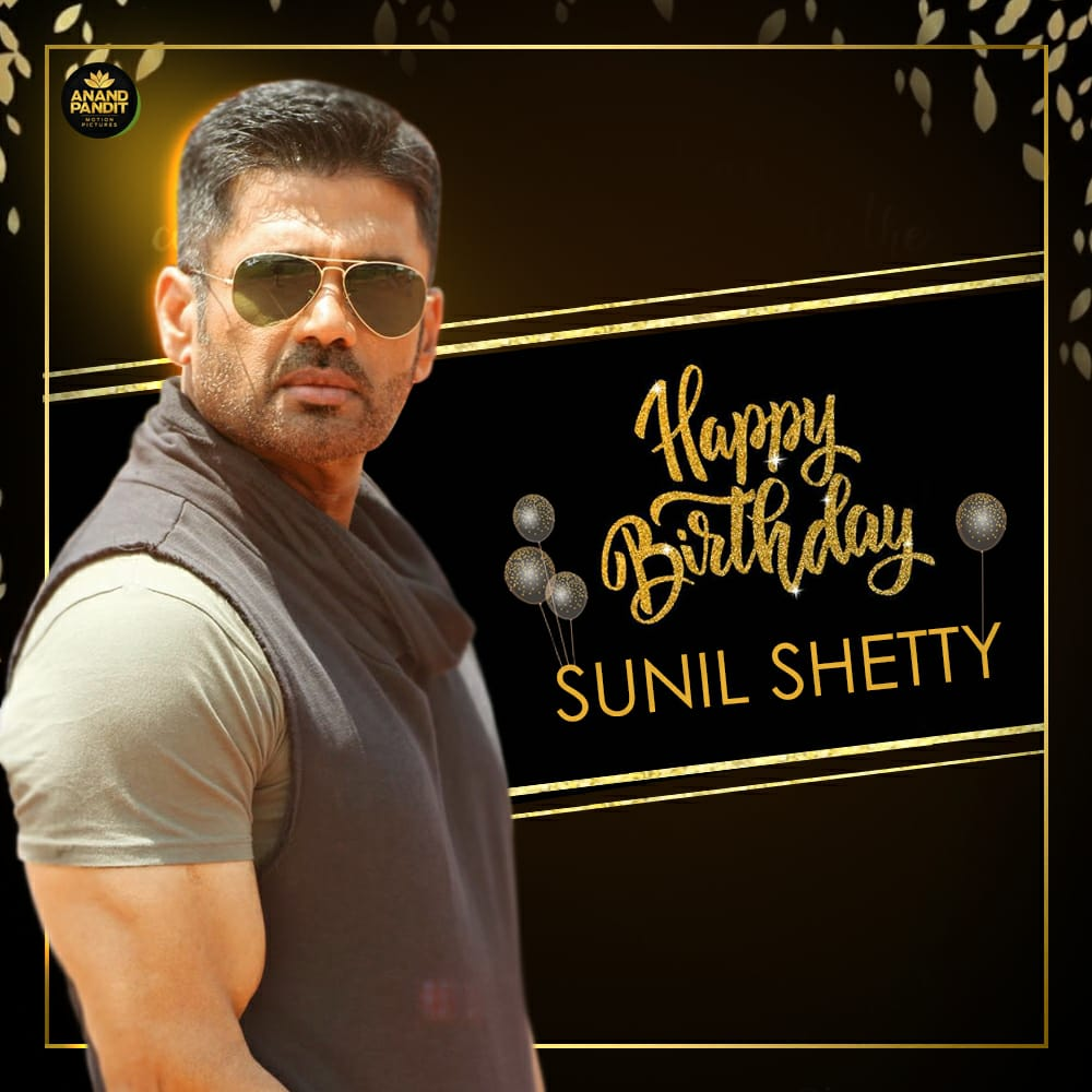 A very Happy Birthday to the man who is getting younger with age. Wish you all the luck,love and prosperity, Sunil Shetty! #HappyBirthday #SunilShetty @SunielVShetty https://t.co/c6w1cvhBpG