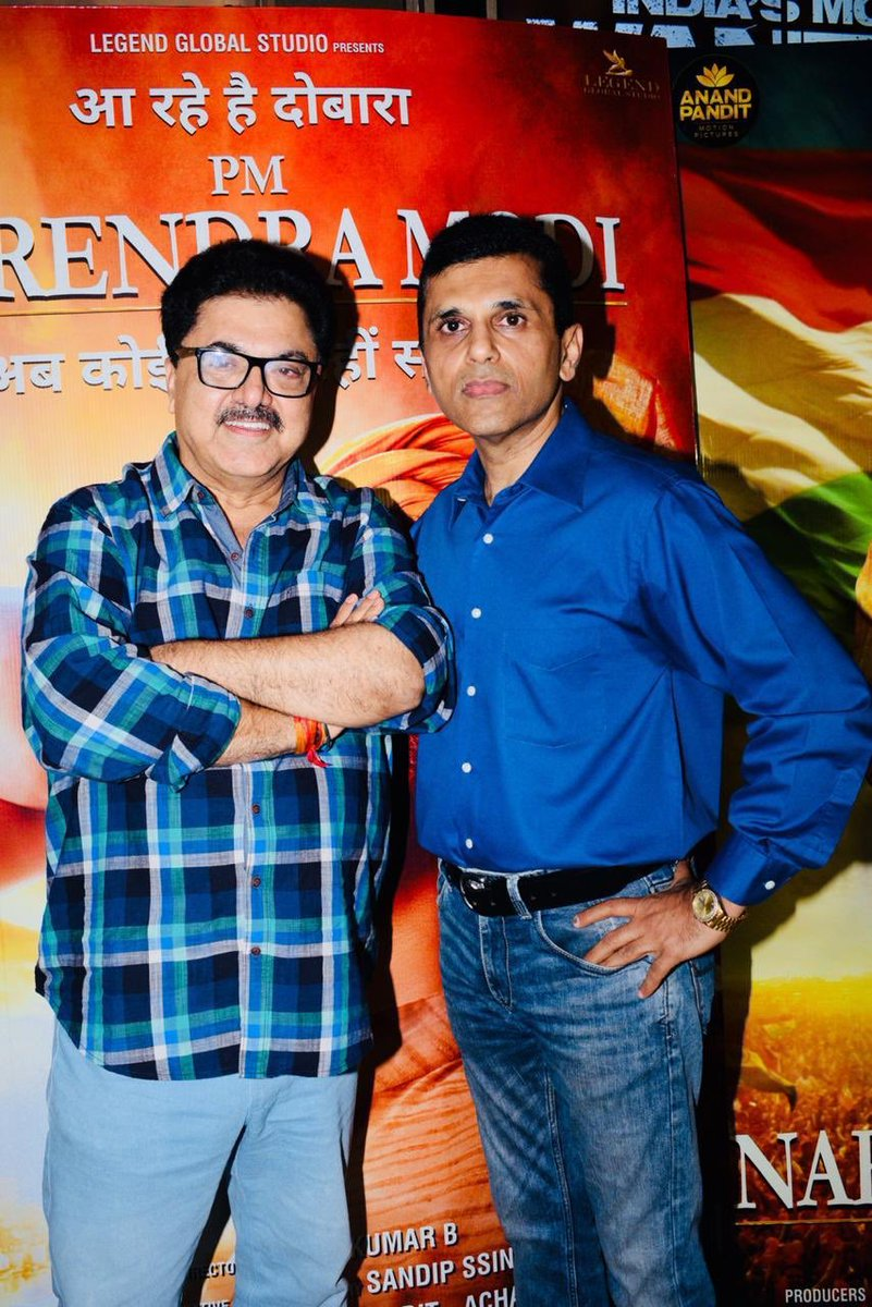 Many happy returns to a wonderful, outstanding, brilliant friend and filmmaker @ashokepandit .. Wishing you a life full of dreams and happiness. Happy Birthday! https://t.co/Yva4LDLaoI