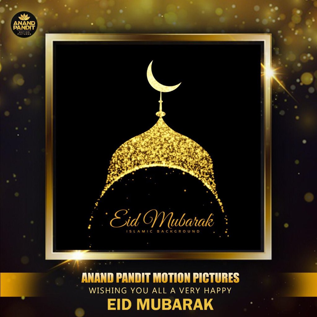 May the magic of Eid bring lots of happiness, good health, positivity in these dark times and fill your life with different colours. Have a prosperous Eid! #EidMubarak https://t.co/o2A2uI2Umk