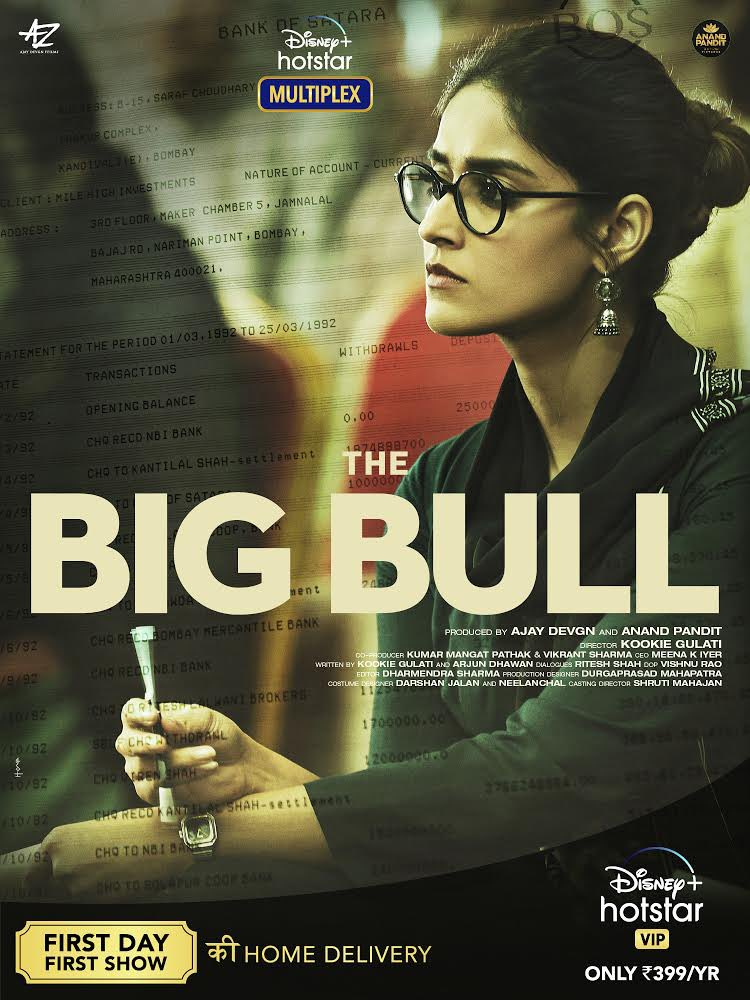 Here is the first look of Ileana D'Cruz from The Big Bull! #TheBigBull a crime drama that shook the financial fabric of India will unveil soon with #DisneyPlusHotstarMultiplex on  @DisneyPlusHS   @ajaydevgn @juniorbachchan @Ileana_Official @s0humshah @nikifyinglife @apmpictures https://t.co/a6uYsTA7b9