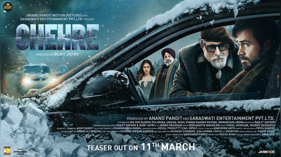 RT @ClapnumberH: #Chehre's Teaser will be unveiled on 11 March 2021.  #AmitabhBachchan #EmraanHashmi https://t.co/qthoi7qE36