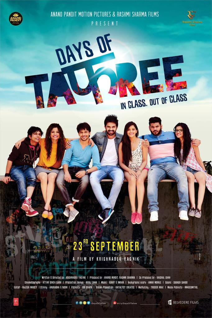 Here comes the first look of my upcoming film, #DaysOfTafree. https://t.co/sP17523pTs