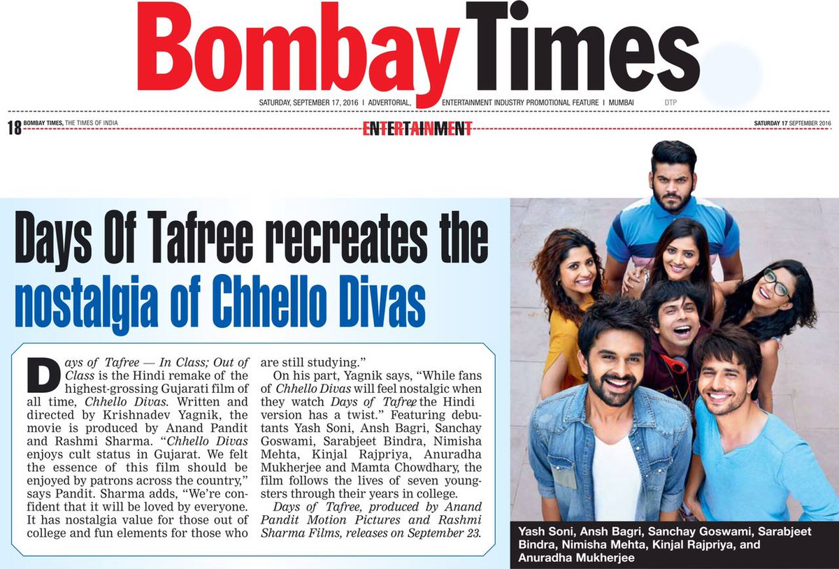 #DaysOfTafree has received great support from industry, audience & media. #5DaysToGo https://t.co/RTaCHnhl9u