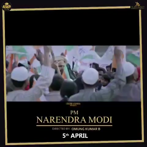 #Countdown #ModiTheFilm #5thApril #AnandPanditMotionPictures https://t.co/Krm1Wbt06y