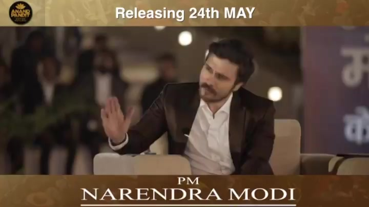 Of The People, By The People, For The People, Meet the Man of the Hour! #PMNarendarModi in cinemas from 24th May! @vivekoberoi @sureshoberoi @OmungKumar @sandip_Ssingh @apmpictures https://t.co/M9q2rbCQxK